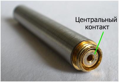 Центральный контакт атомайзера