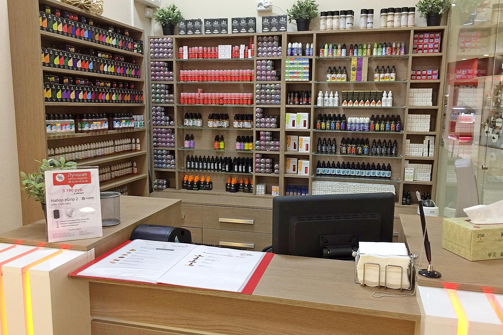 Где купить электронную сигарету магазины купить табак для сигарет интернет магазин