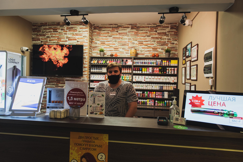 Купить сигареты в перово кофе и сигареты фильм смотреть онлайн hd