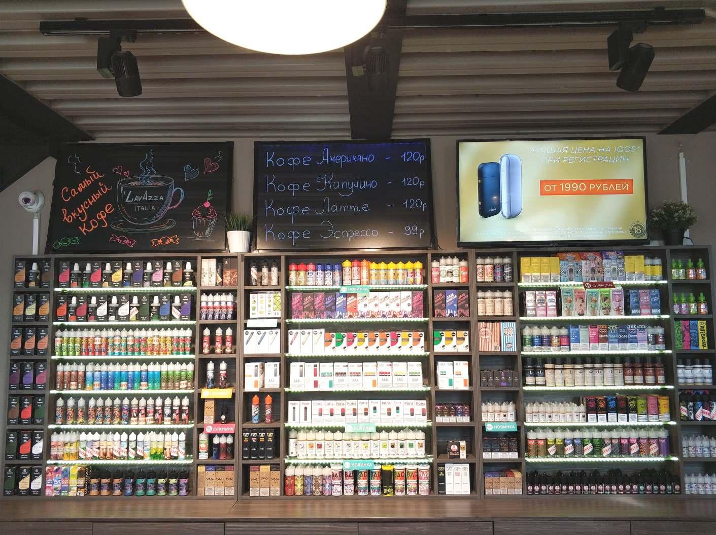 Магазин электронных сигарет купить москва где купить электронную сигарету саранск
