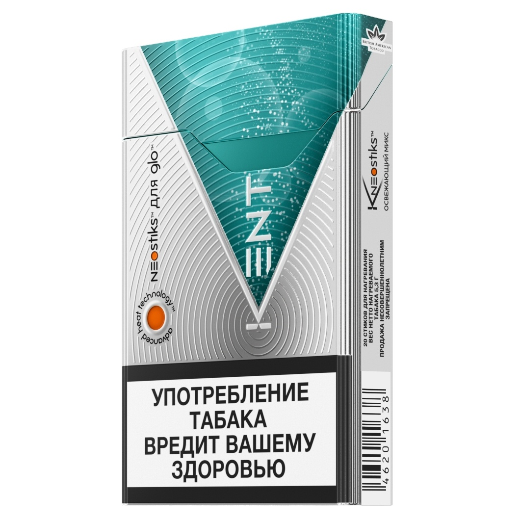 Табачные стики glo купить 800 затяжек электронная сигарета