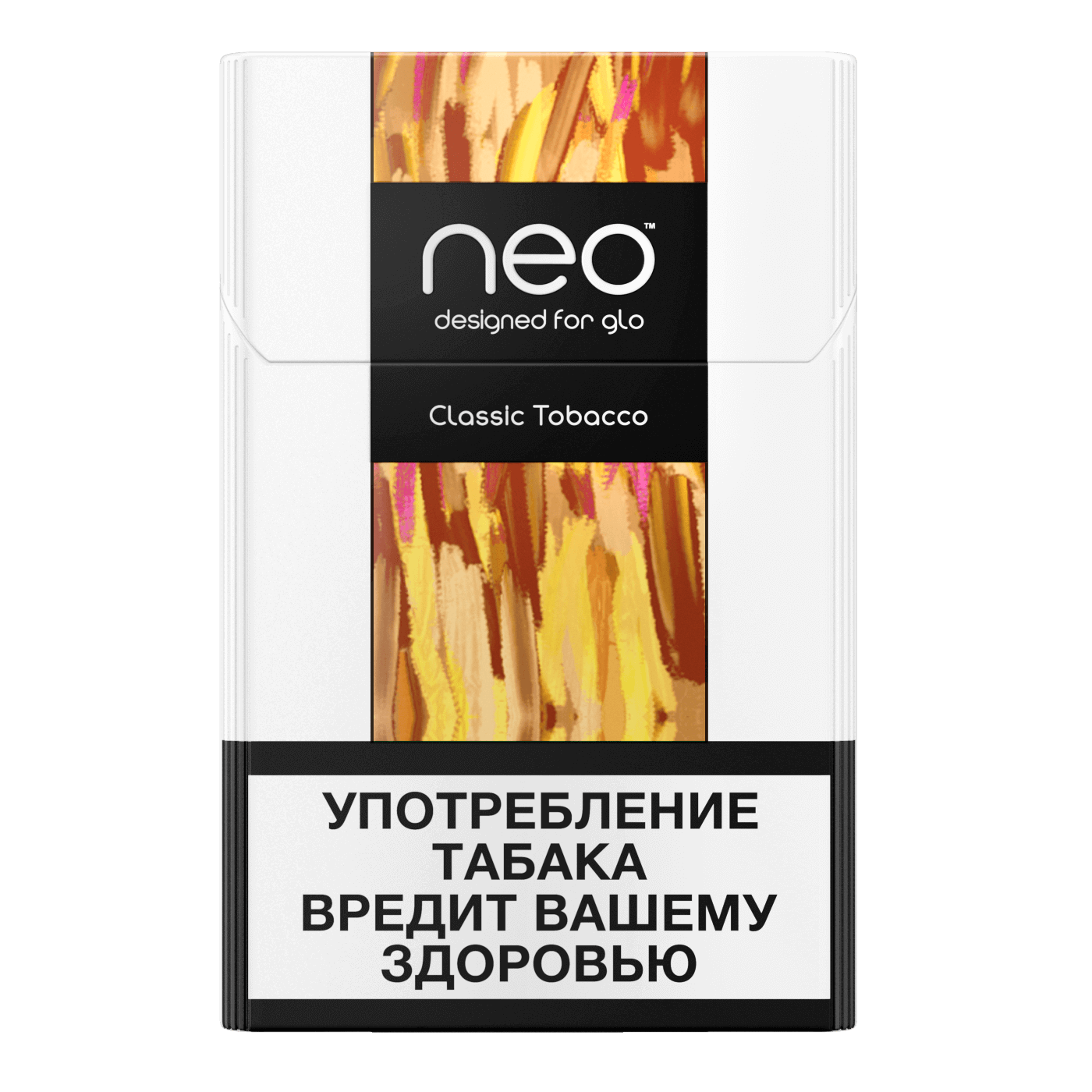 Табачные стики гло купить купить казахские сигареты в омске