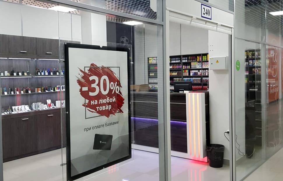 Где купить электронную сигарету магазины купить сигарету в украине