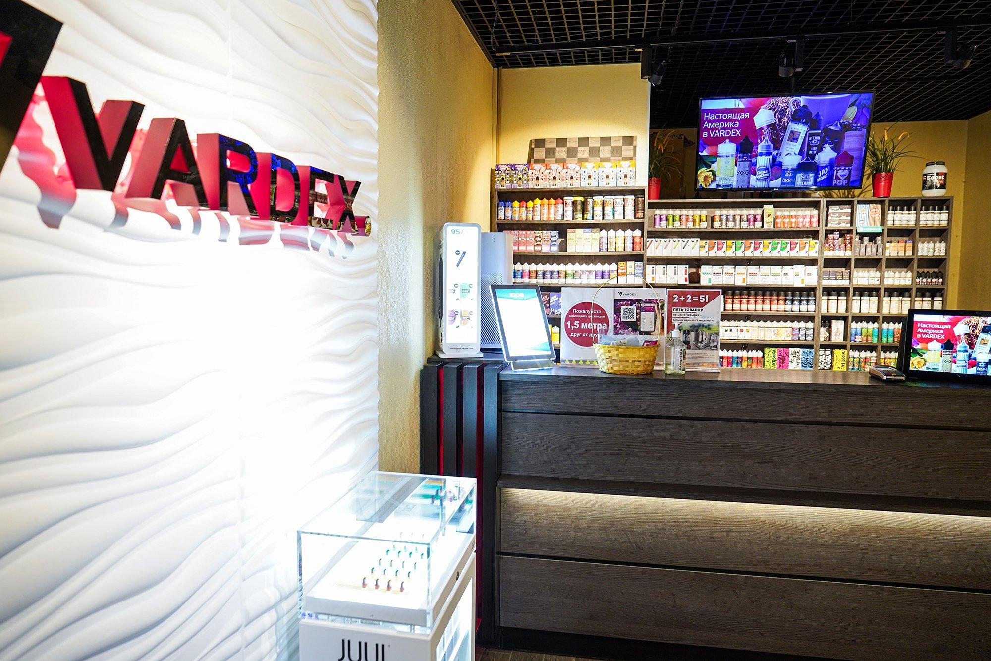 Электронные сигареты купить москва вардекс табак оптом продам