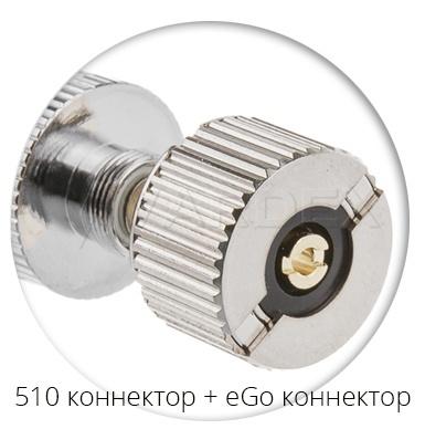 коннекторы 510 и eGo iStick Basic