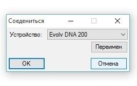 Окошко подключения eScribe