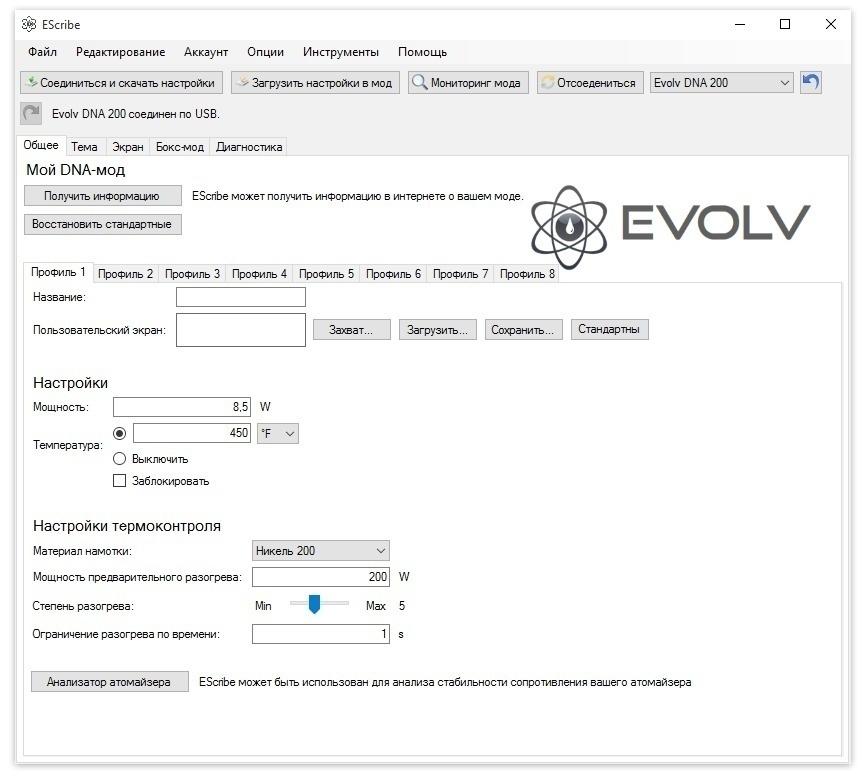 Основной экран eScribe