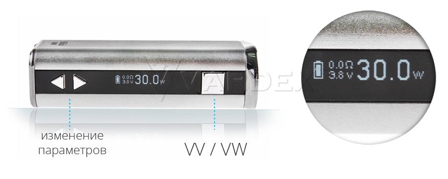 На боковой грани iStick 30W Simple расположился информативный дисплей