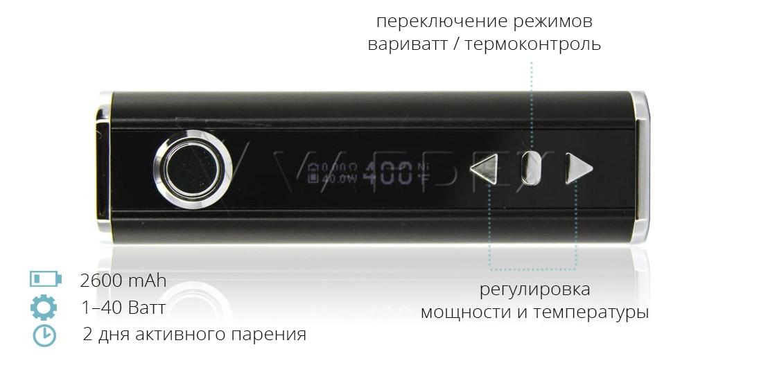 Дисплей iStick TC 40W