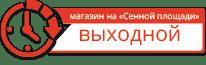 магазин Vardex на «Сенной площади» в Санкт-Петербурге не будет работать 12 апреля