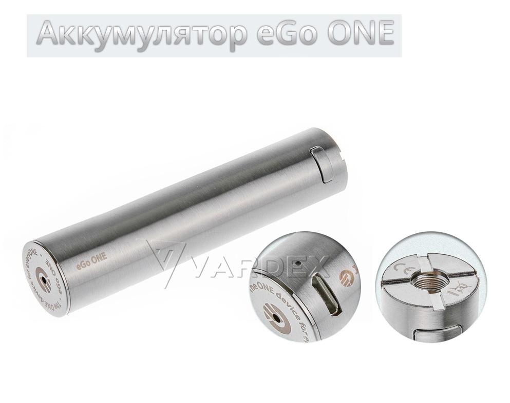аккумулятор eGo One
