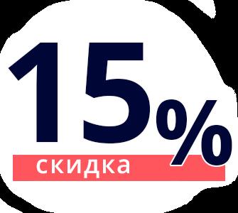 скидка 15% в магазине Vardex на Чистых прудах