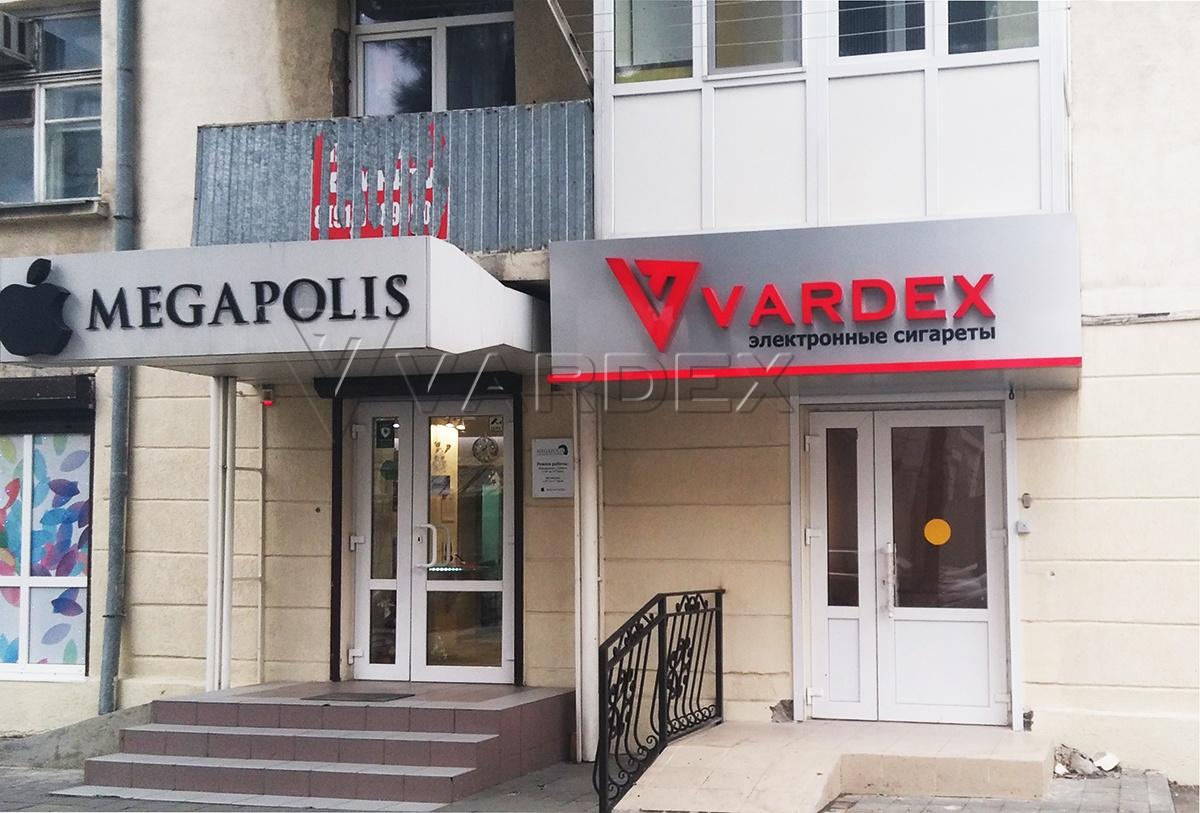 Магазин электронных сигарет в Новороссийске