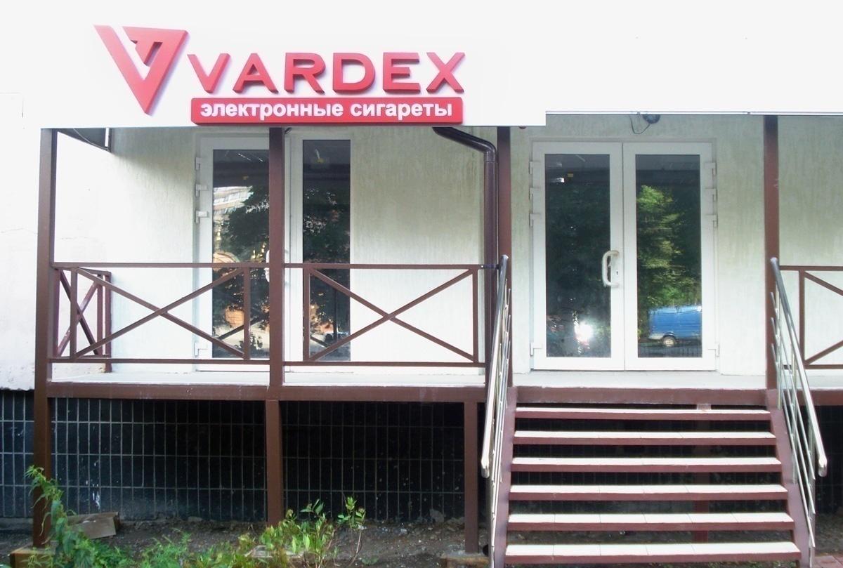 Магазин Vardex в Абакане