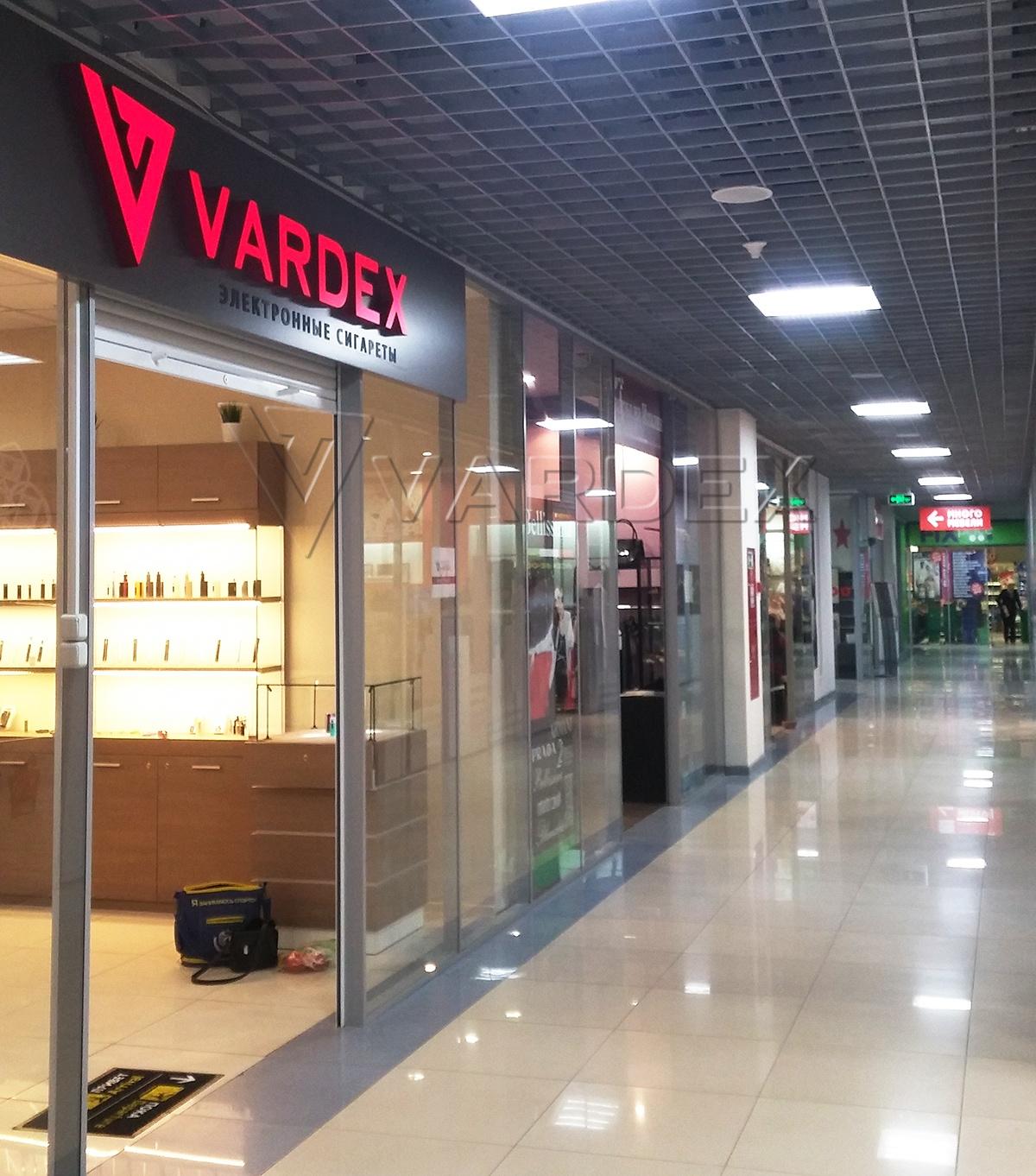 Магазин электронных сигарет в Жуковском