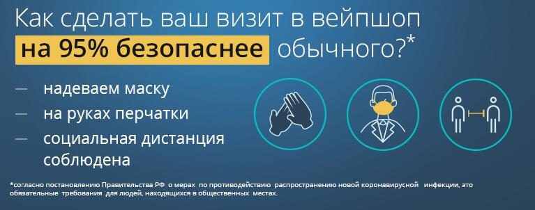 Электронные сигареты москва купить адреса магазинов в москве стик электронная сигарета купить